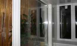 Окно балконного блока